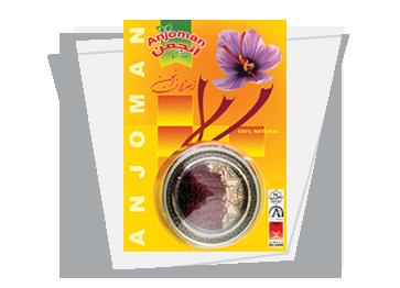 anjoman-saffron-s2