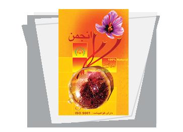 anjoman-saffron-s3