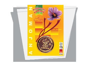 anjoman-saffron-s4