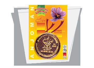 anjoman-saffron-s6